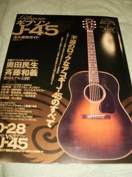 P6290110.JPG